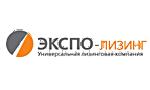 Лизинговая компания «ЭКСПО-лизинг»